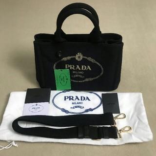 PRADA - PRADA プラダトートバッグ