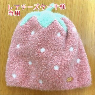 petit main - プティマイン いちご帽子 48cm