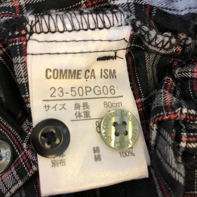 COMME CA ISM(コムサイズム)のコムサ パンツ 80 キッズ/ベビー/マタニティのベビー服(~85cm)(パンツ)の商品写真