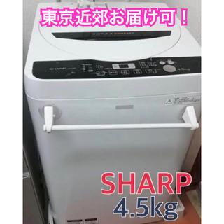 SHARP - シャープ SHARP 洗濯機 4.5kg