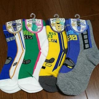 JR - 新幹線 靴下