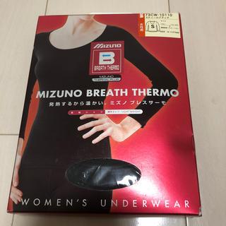 ミズノ(MIZUNO)のミズノ  ブレスサーモ Sサイズ(アンダーシャツ/防寒インナー)