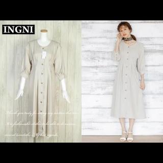 イング(INGNI)のINGNI 前ボタン ロング ワンピース(ロングワンピース/マキシワンピース)