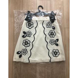 Chesty - 新品未使用タグ付き チェスティ スカラップ フラワー ウールスカート