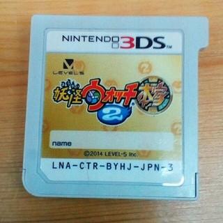 ニンテンドー3DS(ニンテンドー3DS)の3DS 妖怪ウォッチ本家2(家庭用ゲームソフト)