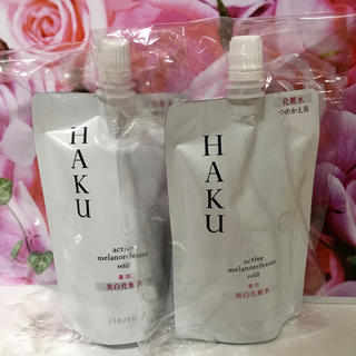 SHISEIDO (資生堂) - HAKU