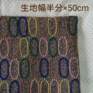 ミナペルホネン(mina perhonen)のミナペルホネン タルト ブラウン tarte(生地/糸)