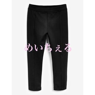 ネクスト(NEXT)の【新品】next ブラック ポンチパンツ(オールド)(パンツ/スパッツ)