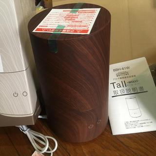 アロマ 超音波式加湿器 Tall wood