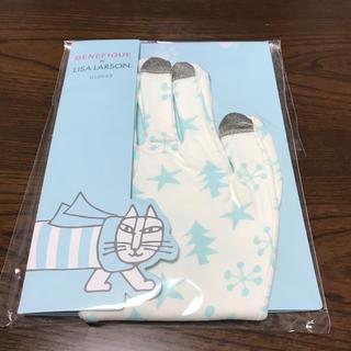 Lisa Larson - ベネフィーク×リサラーソン グローブ 手袋