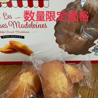 コストコ - 在庫整理限定価格☆コストコ☆ピュアバターマドレーヌ  15個