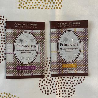 プリマヴィスタ(Primavista)のプリマヴィスタ メルティリキッド(ファンデーション)