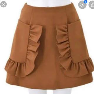 Chesty - 美品 ポケットフリルスカート  茶色