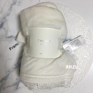 Francfranc - フランフラン   スロー  ☆ アイボリー