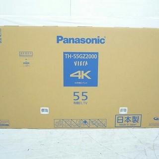 Panasonic - Panasonic TH-55GZ2000 有機EL 4K対応 55V型 テレビ