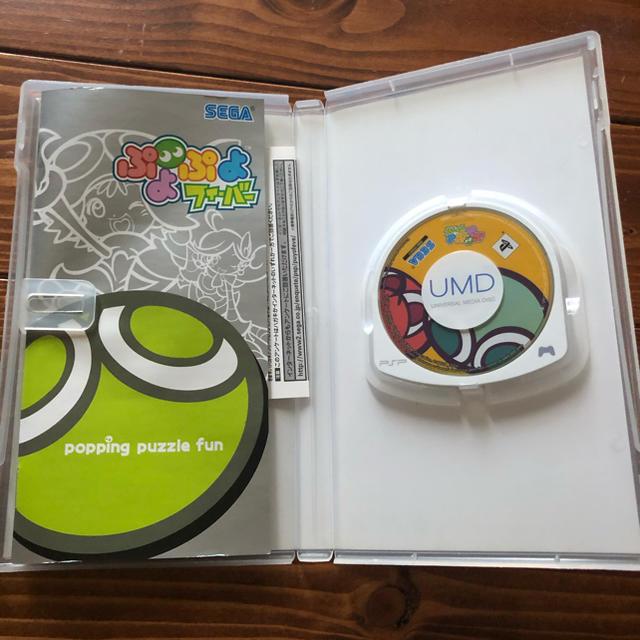 PlayStation Portable(プレイステーションポータブル)のPSP☆ぷよぷよフィーバー エンタメ/ホビーのゲームソフト/ゲーム機本体(携帯用ゲームソフト)の商品写真