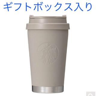 Starbucks Coffee - スターバックス ステンレス ToGo ロゴタンブラー マットグレージュ