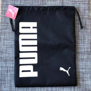 PUMA - PUMA マルチバッグ  ブラック