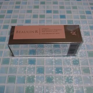 ビューリンR モイスチャーセラム(美容液)