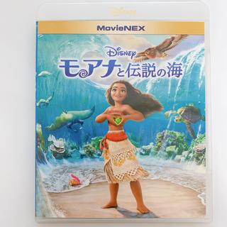 Disney - モアナと伝説の海(Blu-rayのみ)