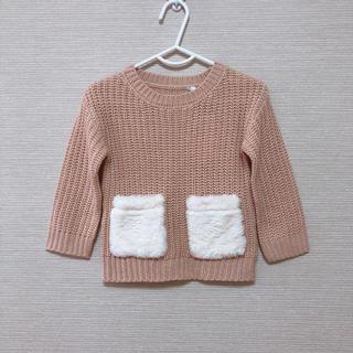 プティマイン(petit main)のファーポケット付 ニット(ニット/セーター)