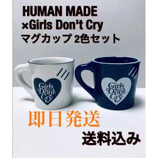 ジーディーシー(GDC)のHUMAN MADE × Girls Don't Cry マグカップ 2色セット(グラス/カップ)