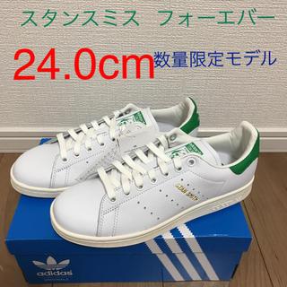 アディダス(adidas)のadidas スタンスミス フォーエバー 24.0cm(スニーカー)