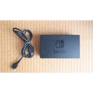 任天堂 - Nintendo Switch ドッグ