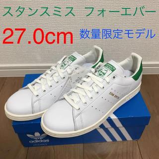 adidas - adidas スタンスミス フォーエバー 27.0cm