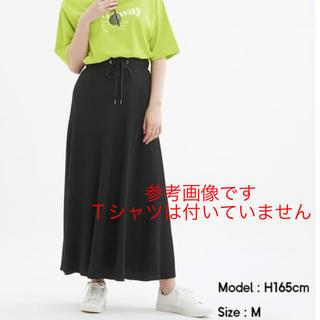 ジーユー(GU)の【未使用品】GUワッフルフレアロングスカート ブラックXL(ロングスカート)