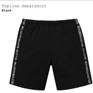 Supreme - Supreme Topline Sweatshort
