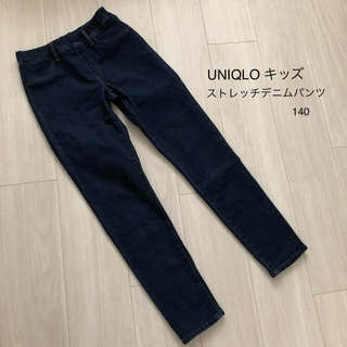UNIQLO - UNIQLO キッズ ストレッチデニムパンツ