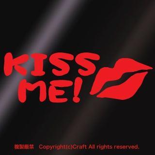 Kiss Me!/ステッカー(赤)キスミー(車外アクセサリ)