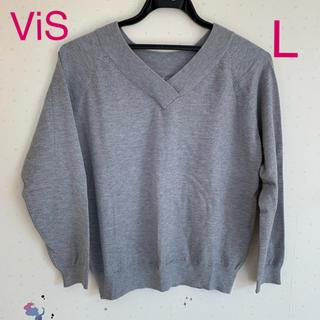 ViS - ViS ★ グレー ニット セーター 長袖 トップス Lサイズ