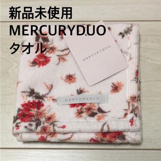 MERCURYDUO - マーキュリーデュオMERCCURYDUO新品未使用ハンドタオル★ハンカチ花柄