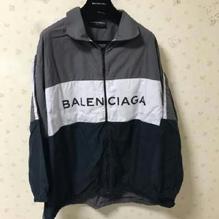 バレンシアガ(Balenciaga)のバレンシアガ トラックジャケット 36 (ナイロンジャケット)