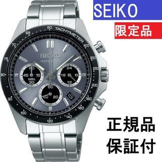 セイコー(SEIKO)の1コマ追加特価 新品 SEIKO 流通限定モデル クロノグラフ 腕時計 グレー文(腕時計(アナログ))