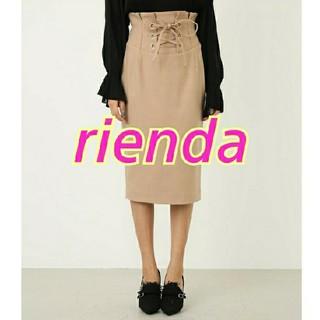 rienda - 【新品】rienda★コルセットミディSK★Rady*リゼクシー*エイミー