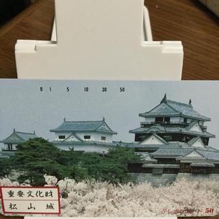 松山城テレホンカード テレカ テレフォンカード未使用50度数