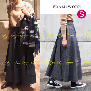 FRAMeWORK - 新品同様⭐️19440円/フレームワーク/ロングデニムスカート/36/XS〜S