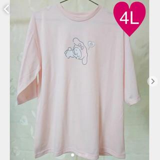 サンリオ(サンリオ)の◆ マイメロ  Tシャツ 4L(Tシャツ(半袖/袖なし))