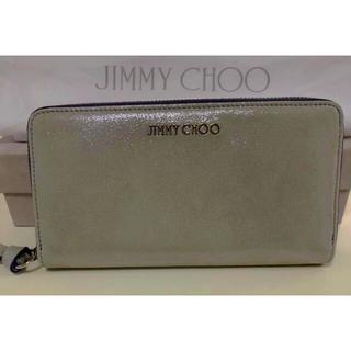ジミーチュウ(JIMMY CHOO)のJIMMY CHOO 長財布 新品・未使用・箱付き ジミーチュウ(財布)