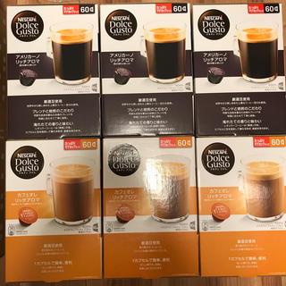 Nestle - ネスカフェ ドルチェグスト カフェオレ&アメリカーノ