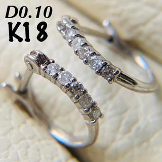 k18  ダイヤモンド フープピアス ホワイトゴールド