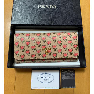 PRADA - PARAD長財布