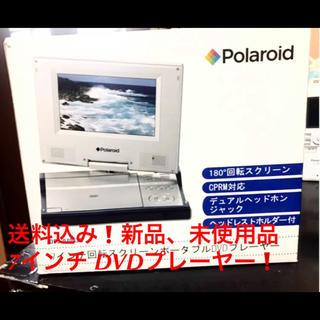 送料込み新品、未使用、7インチ  DVDプレーヤー