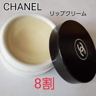 CHANEL - 8割 CHANEL リップクリーム ココバーム 保湿