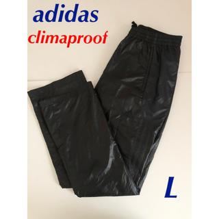 adidas - adidas アディダス ウインドパンツ クライマプルーフ 黒 L  送料無料