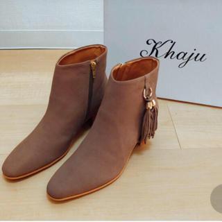 Khaju - ankle boot