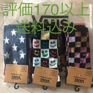 ヴァンズ(VANS)の24.5〜27.0cm VANS Socks 靴下 国内未発売 US限定(ソックス)